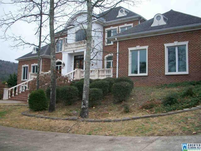 1105 Heritage Ln NE, Jacksonville, AL 36265 (MLS #802713) :: LIST Birmingham