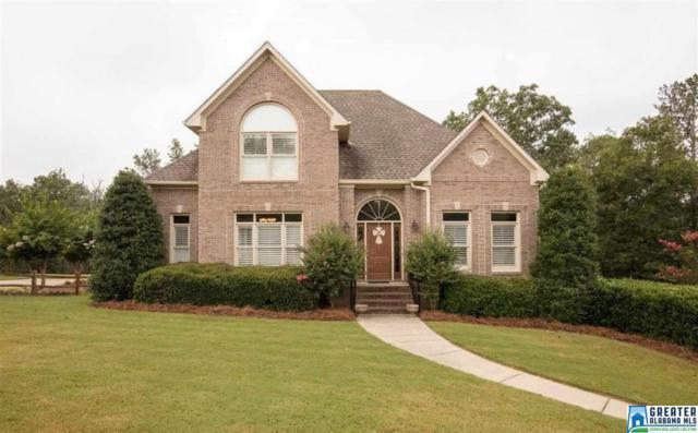 3440 Fairway Dr, Trussville, AL 35173 (MLS #803621) :: The Mega Agent Real Estate Team at RE/MAX Advantage