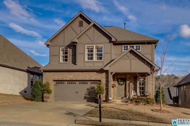 1221 Grants Way, Irondale, AL 35210 (MLS #804217) :: Brik Realty