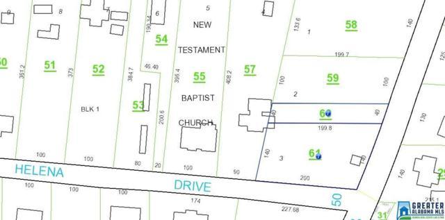 7081 Moores Mill Rd NE, Huntsville, AL 35811 (MLS #804236) :: LIST Birmingham