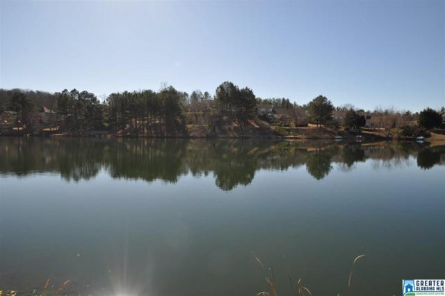 237 Treymoor Lake Cir, Alabaster, AL 35007 (MLS #804343) :: Brik Realty
