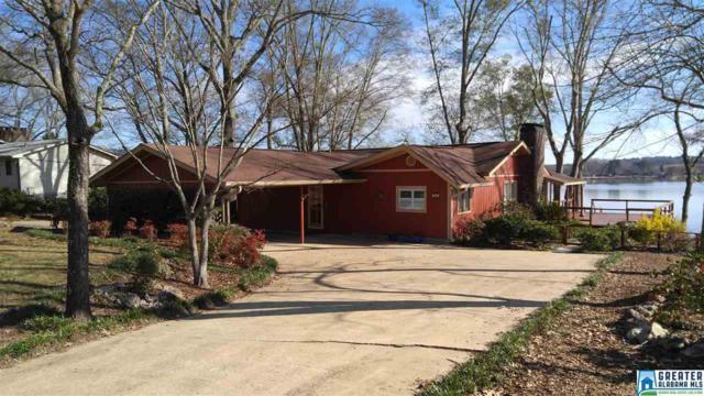 240 Cove Dr, Pell City, AL 35128 (MLS #804497) :: The Mega Agent Real Estate Team at RE/MAX Advantage
