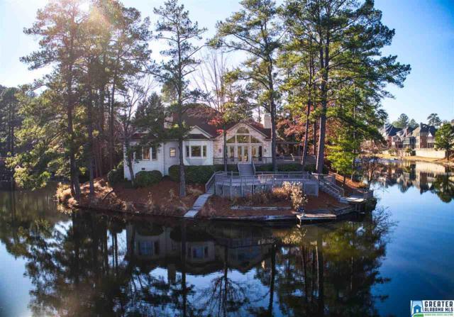 964 Lake Cir, Hoover, AL 35244 (MLS #804600) :: The Mega Agent Real Estate Team at RE/MAX Advantage
