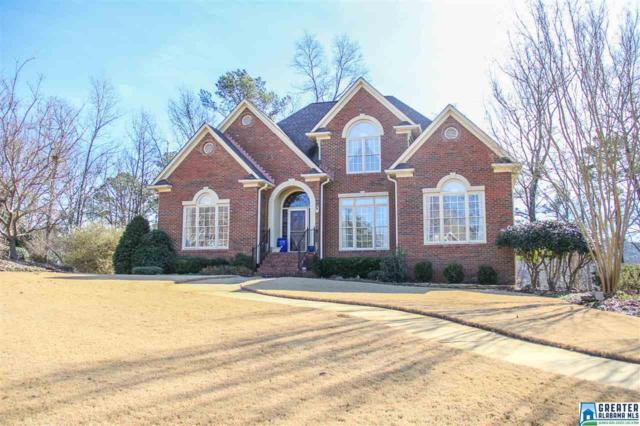 5016 Eagle Crest Rd, Birmingham, AL 35242 (MLS #805189) :: The Mega Agent Real Estate Team at RE/MAX Advantage