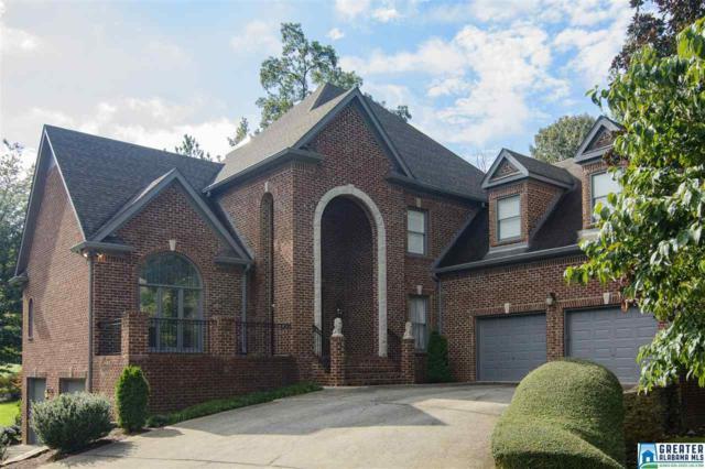 1058 Greymoor Rd, Hoover, AL 35242 (MLS #805425) :: The Mega Agent Real Estate Team at RE/MAX Advantage
