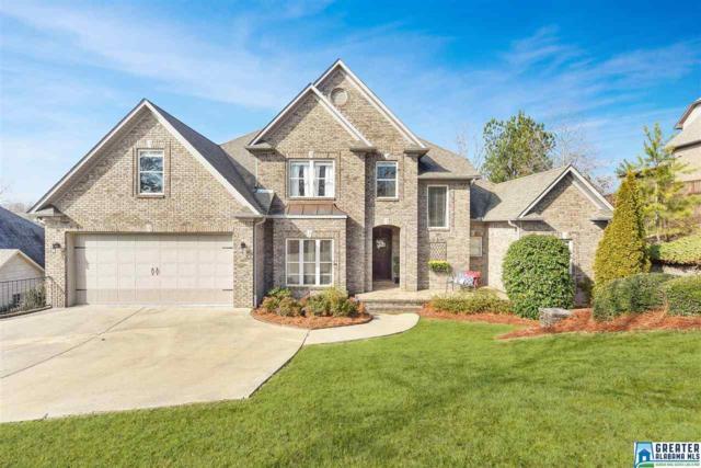 1735 Oak Park Ln, Hoover, AL 35080 (MLS #806378) :: The Mega Agent Real Estate Team at RE/MAX Advantage