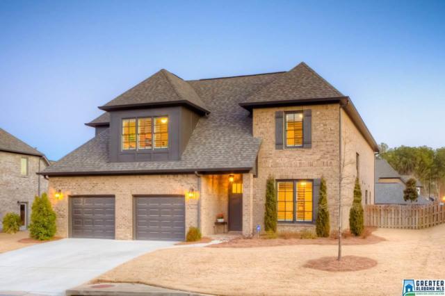4845 Heritage Hills Way, Vestavia Hills, AL 35242 (MLS #806404) :: The Mega Agent Real Estate Team at RE/MAX Advantage