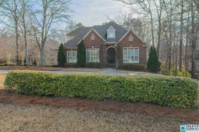 1388 Highland Lakes Trl, Birmingham, AL 35242 (MLS #806476) :: The Mega Agent Real Estate Team at RE/MAX Advantage