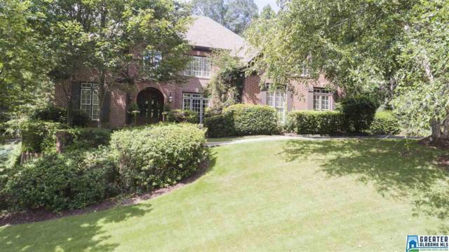 3033 Cove Dr, Vestavia Hills, AL 35216 (MLS #806772) :: The Mega Agent Real Estate Team at RE/MAX Advantage