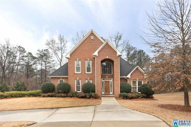 399 Vick Cir, Trussville, AL 35173 (MLS #807030) :: Josh Vernon Group
