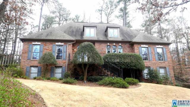 2421 Altaridge Cir, Vestavia Hills, AL 35243 (MLS #807256) :: The Mega Agent Real Estate Team at RE/MAX Advantage