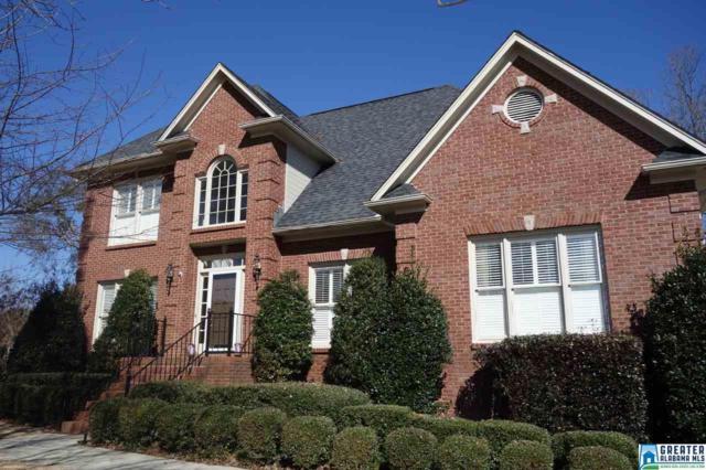 1001 Forest Meadows Dr, Birmingham, AL 35242 (MLS #807292) :: The Mega Agent Real Estate Team at RE/MAX Advantage