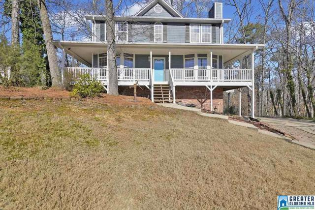 7442 Countryside Dr, Pinson, AL 35126 (MLS #807321) :: Brik Realty