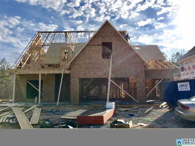 485 Ballantrae Rd, Pelham, AL 35124 (MLS #807326) :: The Mega Agent Real Estate Team at RE/MAX Advantage