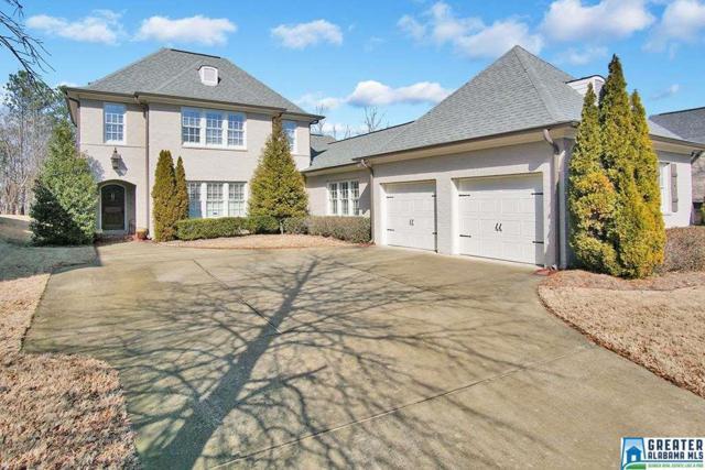 2065 Greenside Way, Hoover, AL 35226 (MLS #807340) :: The Mega Agent Real Estate Team at RE/MAX Advantage