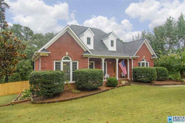 8 Shady Wood Ln, Springville, AL 35146 (MLS #807375) :: Brik Realty