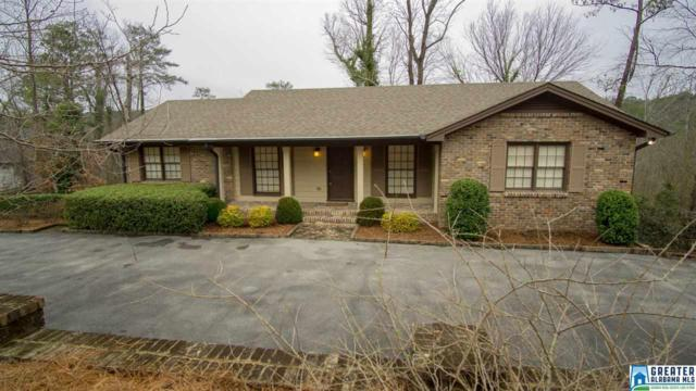 4305 Old Brook Trl, Mountain Brook, AL 35243 (MLS #807457) :: The Mega Agent Real Estate Team at RE/MAX Advantage
