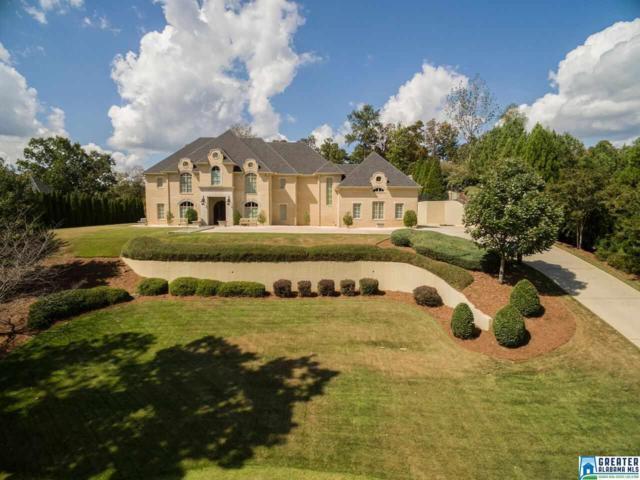 2012 Wilmington Pl, Birmingham, AL 35242 (MLS #807593) :: The Mega Agent Real Estate Team at RE/MAX Advantage
