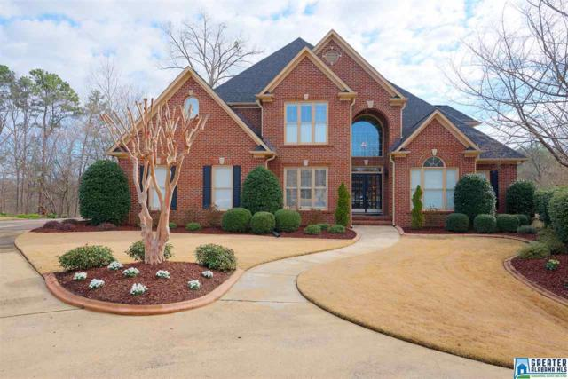 4443 Red Crest Cir, Gardendale, AL 35071 (MLS #807723) :: The Mega Agent Real Estate Team at RE/MAX Advantage
