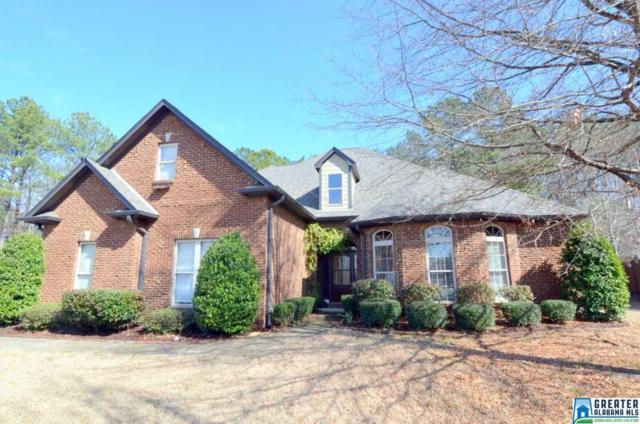 243 Park Lake Trc, Helena, AL 35080 (MLS #807743) :: RE/MAX Advantage