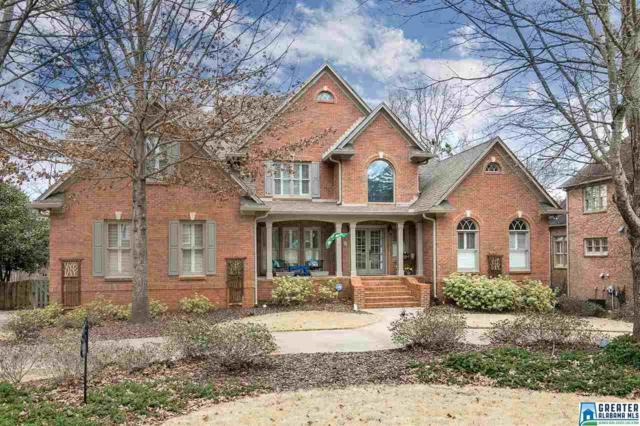 359 Palace Dr, Trussville, AL 35173 (MLS #807818) :: Josh Vernon Group