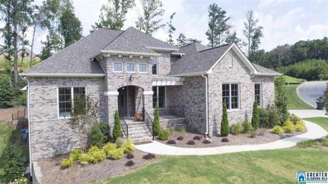 4886 Heritage Hills Way, Vestavia Hills, AL 35242 (MLS #807844) :: RE/MAX Advantage