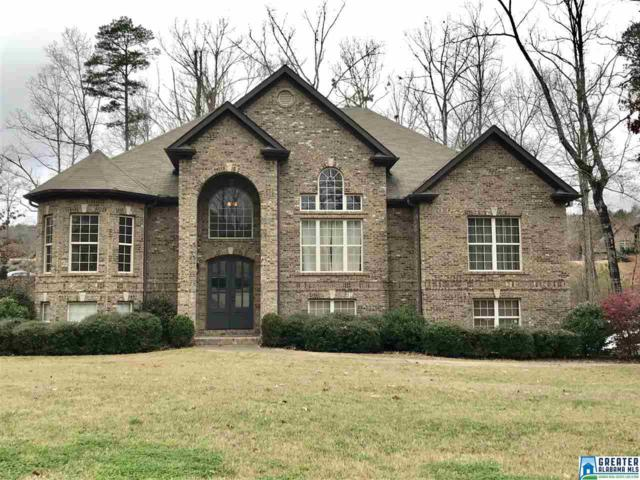 133 Deer Chase Dr, Chelsea, AL 35043 (MLS #808266) :: Josh Vernon Group