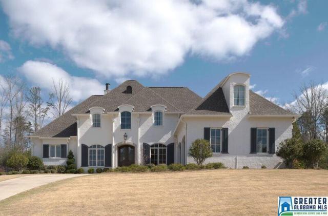 933 Vestlake Cove Dr, Vestavia Hills, AL 35242 (MLS #809362) :: Howard Whatley