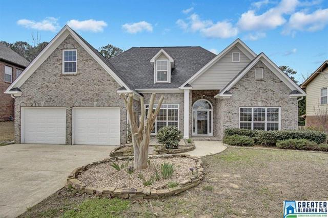 3152 Trace Way, Trussville, AL 35173 (MLS #809441) :: Josh Vernon Group