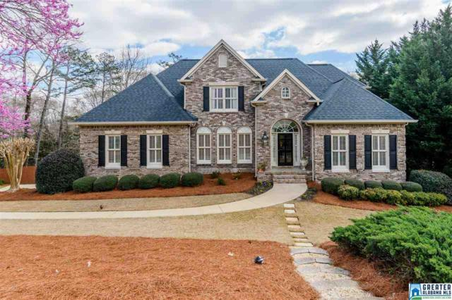 406 Woodward Rd, Trussville, AL 35173 (MLS #809578) :: Josh Vernon Group