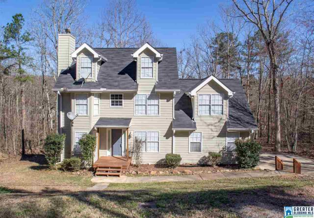 210 Shelterwood Cir, Pinson, AL 35126 (MLS #809671) :: LIST Birmingham