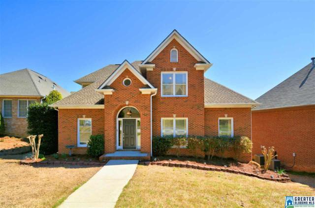832 Meadow Ridge Ln, Birmingham, AL 35242 (MLS #810345) :: Howard Whatley