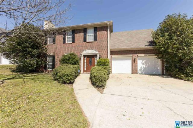 195 Ivy Brook Trl N, Pelham, AL 35124 (MLS #810350) :: Jason Secor Real Estate Advisors at Keller Williams