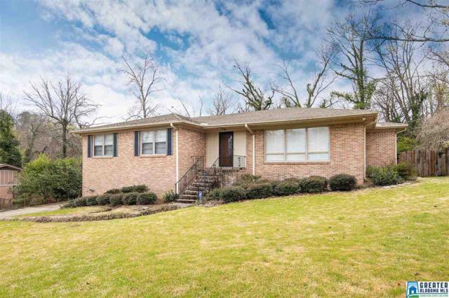 1740 Shades View Ln, Vestavia Hills, AL 35216 (MLS #810471) :: Brik Realty
