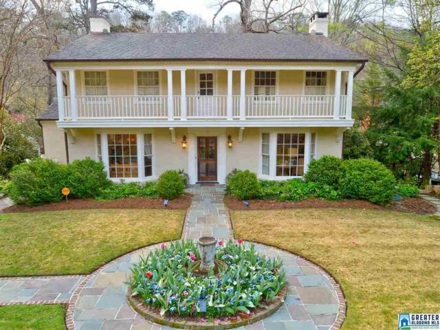 17 Woodhill Rd, Mountain Brook, AL 35213 (MLS #810582) :: Howard Whatley