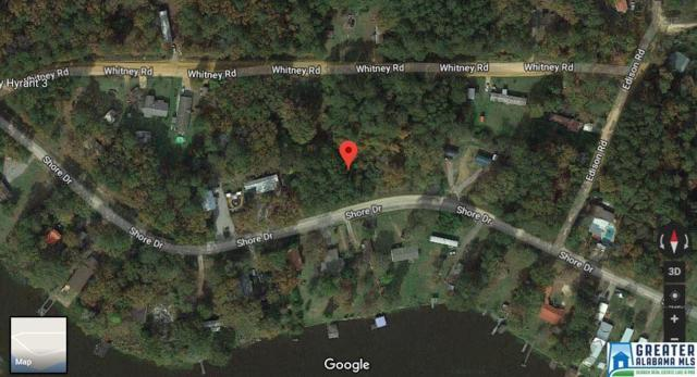 412 Shore Dr #412, Ashville, AL 35953 (MLS #810702) :: Josh Vernon Group