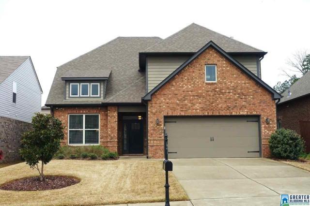 314 Glen Cross Way, Trussville, AL 35173 (MLS #810755) :: Howard Whatley