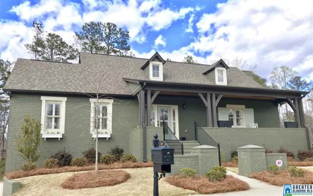 2468 Oneal Way, Hoover, AL 35242 (MLS #810771) :: Jason Secor Real Estate Advisors at Keller Williams