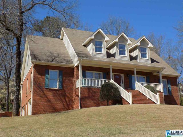 1973 Lakemont Dr, Hoover, AL 35244 (MLS #810831) :: Jason Secor Real Estate Advisors at Keller Williams