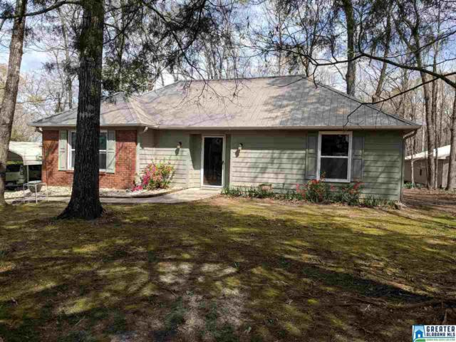 923 Burnt Pine Dr, Maylene, AL 35114 (MLS #810836) :: RE/MAX Advantage