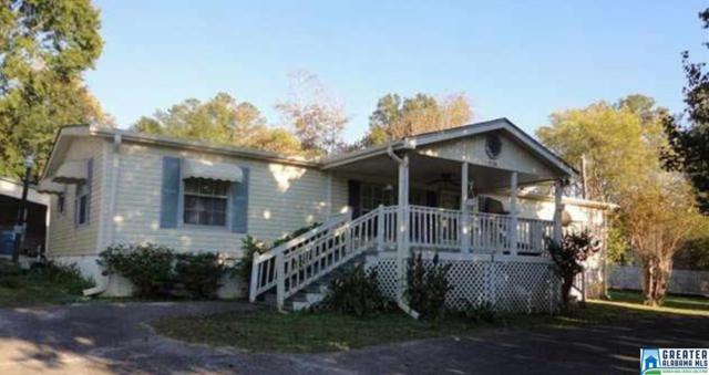 210 Maylene Ln, Maylene, AL 35114 (MLS #811308) :: RE/MAX Advantage