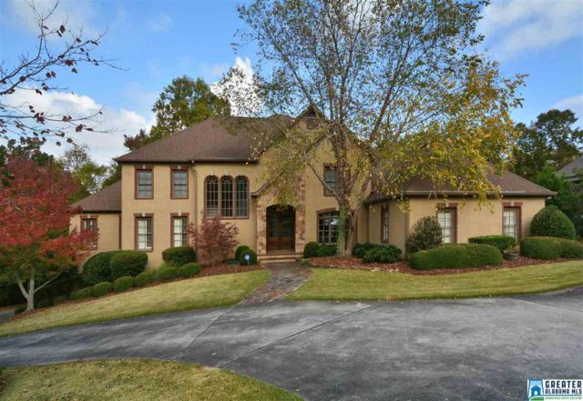 5104 Greystone Way, Hoover, AL 35242 (MLS #812390) :: LIST Birmingham