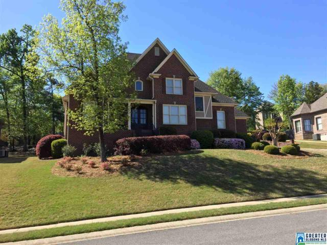 5232 Lake Crest Cir, Hoover, AL 35226 (MLS #812791) :: Brik Realty