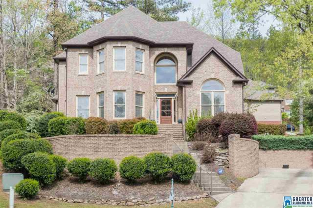 1008 Ashfield Cir, Birmingham, AL 35242 (MLS #812998) :: LIST Birmingham