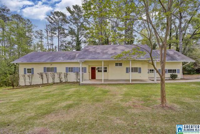 1500 King St, Montevallo, AL 35115 (MLS #813081) :: LIST Birmingham
