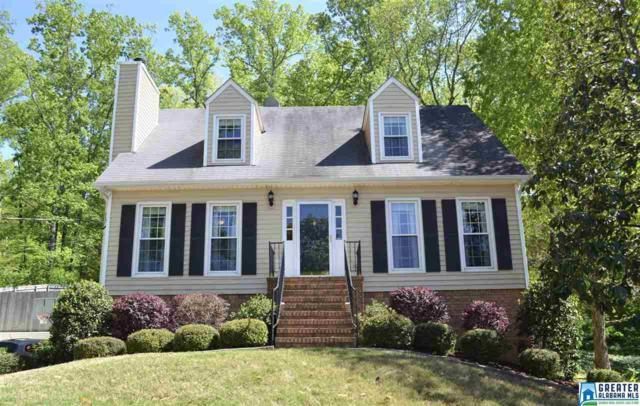 1804 Chestnut Ln, Hoover, AL 35244 (MLS #813355) :: RE/MAX Advantage