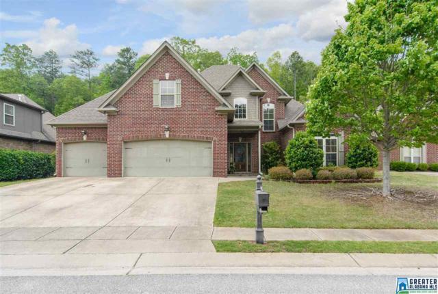 1358 Caliston Way, Pelham, AL 35124 (MLS #813954) :: The Mega Agent Real Estate Team at RE/MAX Advantage
