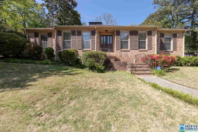1804 Seneca Rd, Vestavia Hills, AL 35216 (MLS #814006) :: RE/MAX Advantage