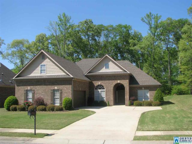 421 Ramsgate Dr, Maylene, AL 35114 (MLS #814044) :: RE/MAX Advantage