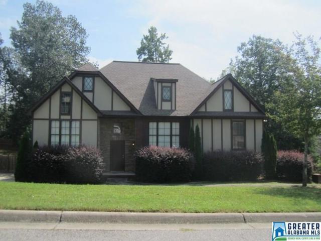 110 Eagle Cove Dr, Pelham, AL 35124 (MLS #814148) :: The Mega Agent Real Estate Team at RE/MAX Advantage